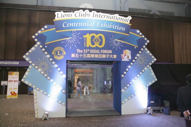 第55回香港Osealフォーラム(MD編)